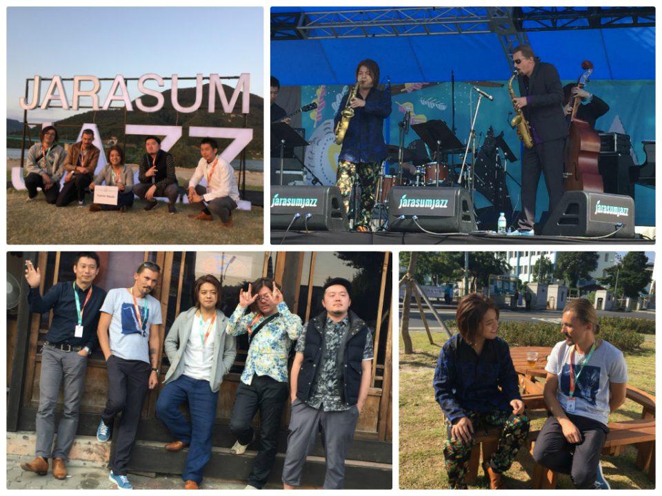 Jarasum Jazz festival, Korea, 2014