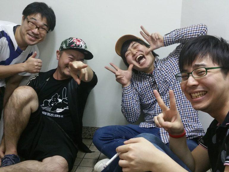 Last Free Day Japan