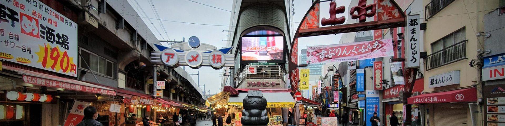 Amayoko market1